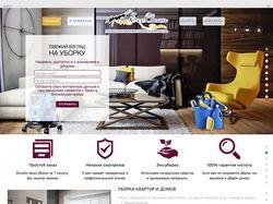 Сайт-визитка клининговой компании «EcoClean»
