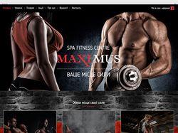 Сайт-визитка для фитнесс-клуба «MAXIMUS»
