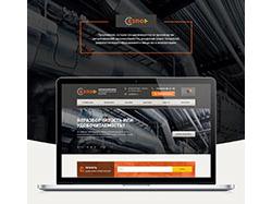 Дизайн сайта БЗПО