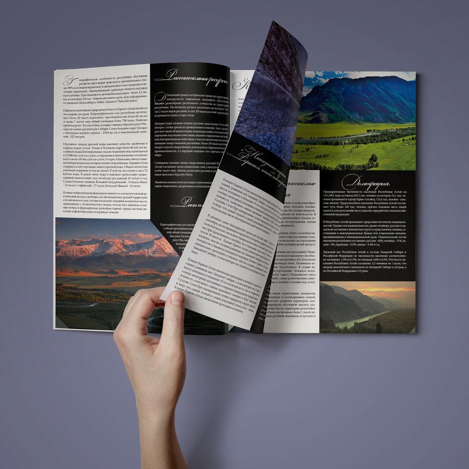 Картинки браконьеров, открытки верстка