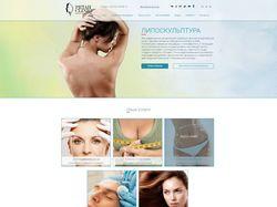 Сайт клиники Petah Clinic