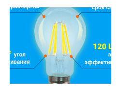 "HTML5-баннер ""LED лампа BIOM"""