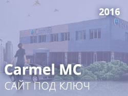 Carmel Med Curator LTD