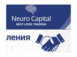 "Gif-баннер ""Neuro Capital"""