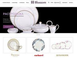Интернет-магазин посуды «Blossom»