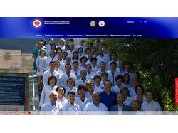 НИИ кардиологии и внутренних болезней