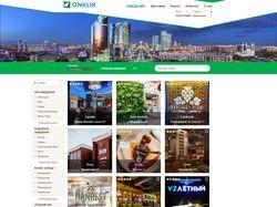 ONKLIK - единый веб сервис заведений Казахстана