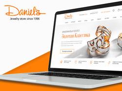 Сайт для интернет-магазина ювелирных изделий