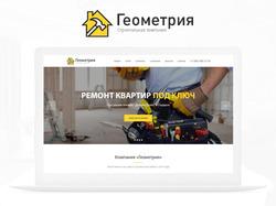 Дизайн сайта для строительной компании «Геометрия»