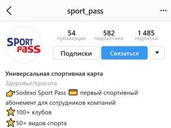 Продвижение и ведение страницы Instagram (+Fb)