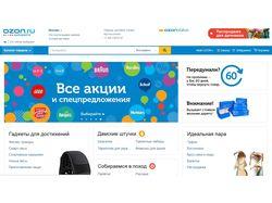 Заполнение таблицы excel с хар- ами для ozon.ru