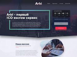 Сайт юр услуг в крипто секторе