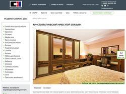 Мебель и кухни на заказ