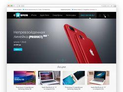 Интернет-магазин Мобаил