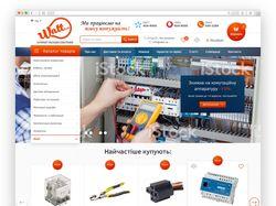 Интернет-магазин Watt.ua
