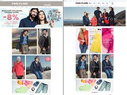 Интернет-магазин одежды финского бренда FiNN FLARE