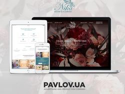 """Разработка сайта-визитки для студии декора """"Ника""""."""