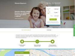 Сайт Моменто Деньги