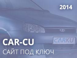 CAR-CU