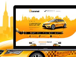 Caramel Taxi - дизайн службы такси