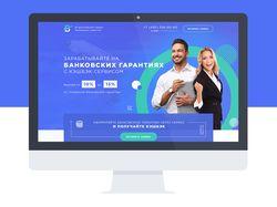 Всероссийский сервис банковских гарантий