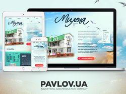 """Разработка сайта-визитки для гостиницы """"Милена""""."""