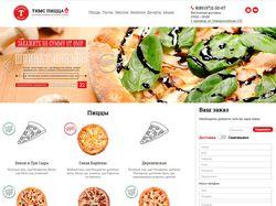 Timspizza - доставка пиццы в Армавире (Yii)