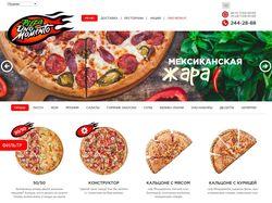 Pizza UNO - сеть пиццерий в Санкт-Петербурге (Yii)