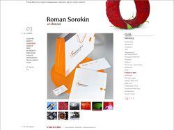 Roman Sorokin