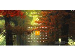 Онлайн-календарь