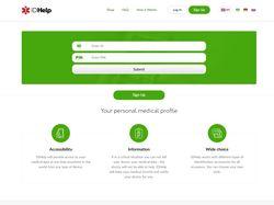 IDHelp - персональный медицинский профиль
