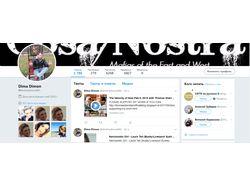 Продвижение Социальных Сетей