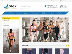Интернет-магазин – Товары для спорта