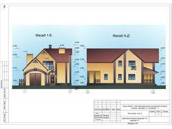 Проект коттеджа площадью 250 кв.м.