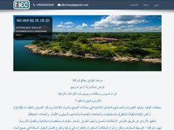 Сайт турецкой компании по продаже недвижимости
