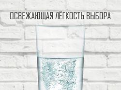 "Флаер для ""Serebro"""