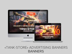 """TankStore"" Advertising Banners"