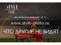 Style Photo