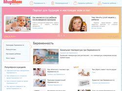 Mirmam.info