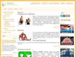 Vesanet.com