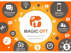 Magic OTT - presentation