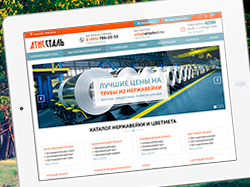 Металлопрокат нержавеющий, алюминиевый в Москве