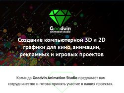 Компьютерная графика для игр, анимации, кино и рек
