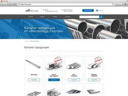 Корпоративный сайт Метал буд