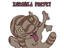 Матерый котяра