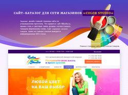 Сайт-каталог сети магазинов лаков и красок