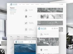 Адаптивный дизайн сайта. IT тематика