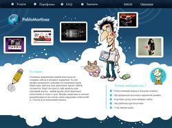 Дизайн для web cтудии