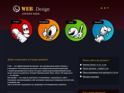 Web Design (Сopy)