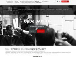 UpDo салон
